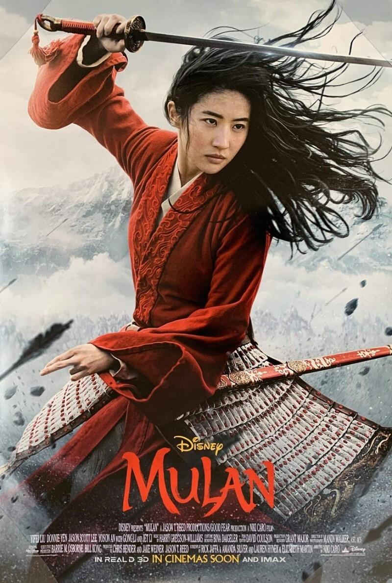 Lån Mulan på DVD