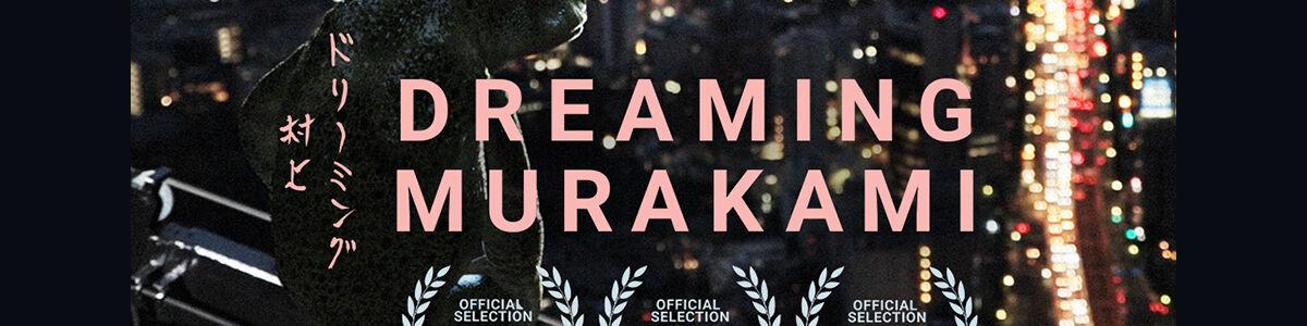 Den nye, danske film DREAMING MURAKAMI har premiere mandag d. 19. marts kl. 19 på Allinge Bibliotek. Visningen er en del af biblioteksfestivalen DOX:DIREKTE.