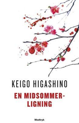 Keigo Higashino (f. 1958): En midsommerligning